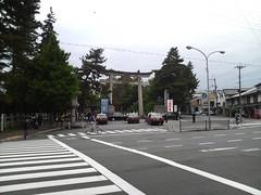 Kitano Tenman-gū