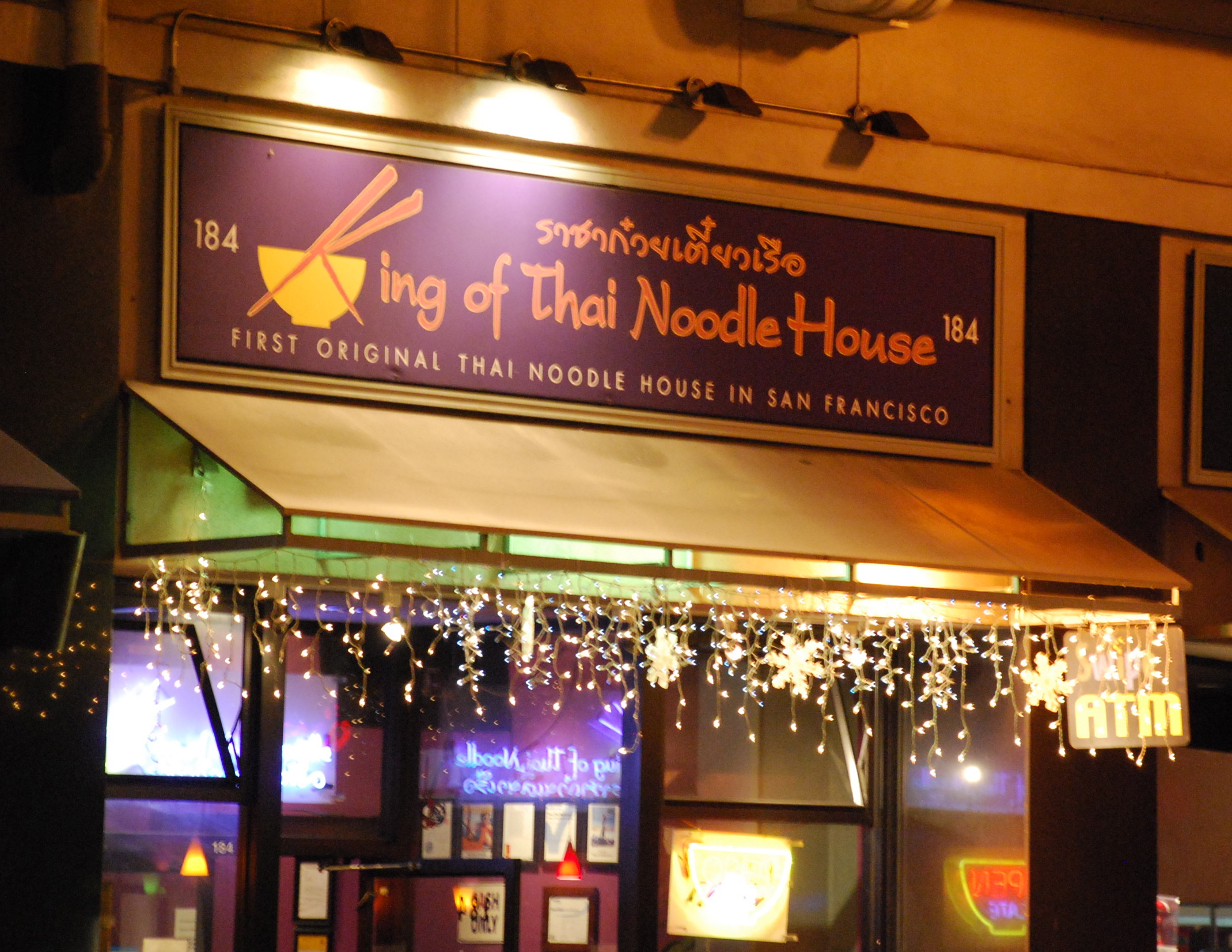King of thai noodle house san francisco ca 28 images for King s fish house rancho cucamonga