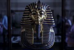 King Tut Mask Egyptian Museum