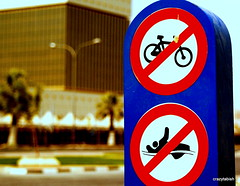 Traffic Signs in Doha