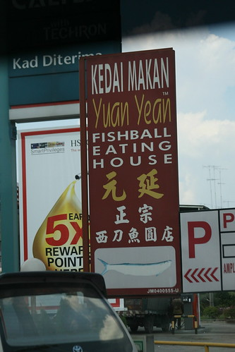food lunch malaysia geotagging fishballnoodle yongpeng