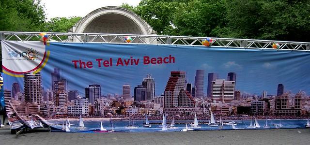 A Tel Aviv Beach Poster