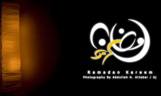 Ramadan Kareem (Explore 2009-08-22   #343)