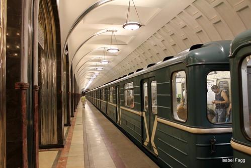 Mayakovskaya metrostation