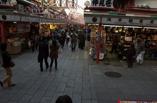 Asaksa Gate Market