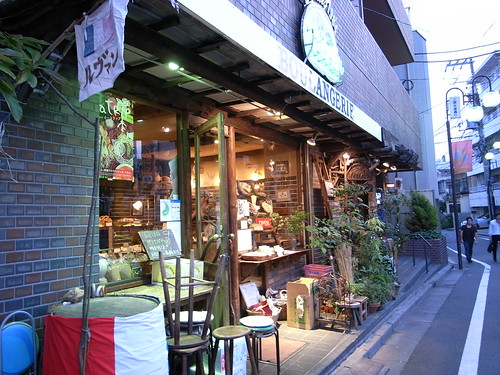 Levain, bakery