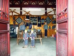 Nankeen - 中國藍 藍印花布