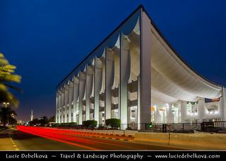 Kuwait - Kuwaiti Parliament Building at Dusk - Twilight - Blue Hour - Night