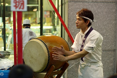The Taiko Drum Player, Motomachi Festival, 28 July 2009