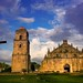 Paoay Church - 4588