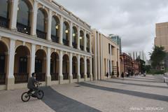 澳門文化局與塔石衛生中心