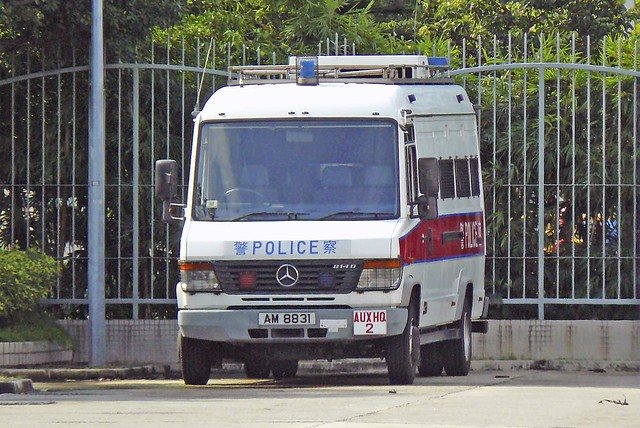 hk auxiliary police The hong kong police force (hkpf) including the hong kong auxiliary police force and civil servants, the force consists of about 34,000 personnel.