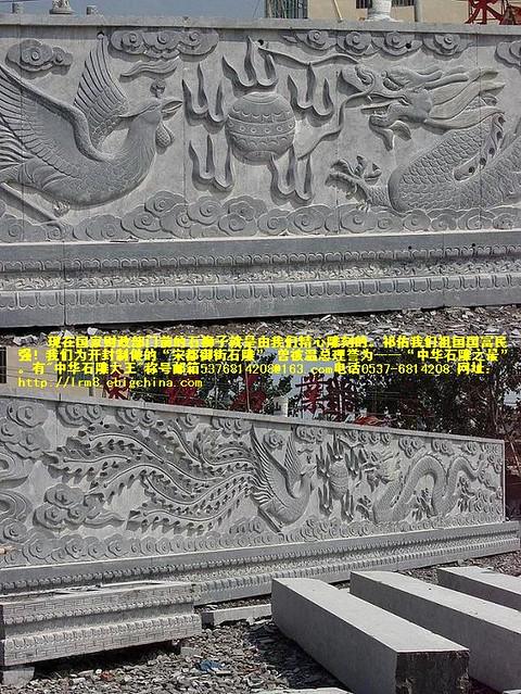 您好:我厂石雕华表龙柱,九龙壁,文化柱;龙戏珠龙戏水蟠龙龙雕图片——