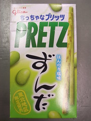 Glico Pretz (Zunda)