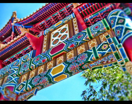 Epcot's Majestic China Gate (Redone)