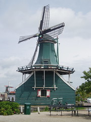observation tower(0.0), building(1.0), windmill(1.0), mill(1.0), tower(1.0),
