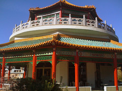 The Chinese Pagoda, Downtown Norfolk