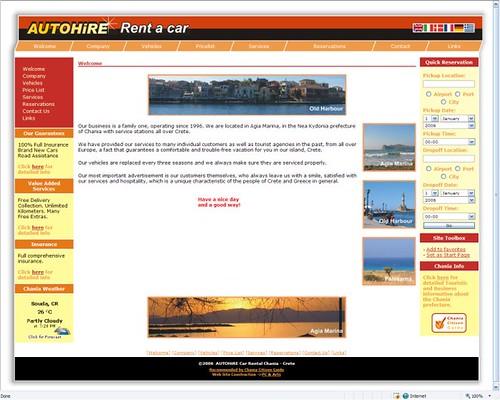 autohire - Σχεδιασμός ιστοσελίδας από την PC NET WORKS
