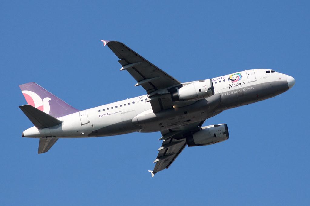 Air Macau A319-100(B-MAL)