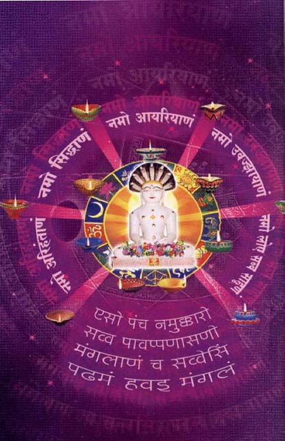 Jain Navkar Mantra http://www.flickr.com/photos/jainsquare/5698362991/