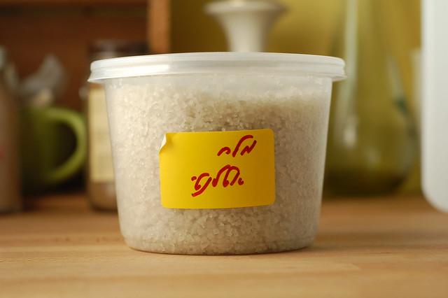 Israeli salt