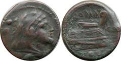 CA 100/4a Canusium CA Quadrans. ooo / Hercules; ROMA / Prow / CA / ooo. AM#9416-51, 5g10. No obv.mm.