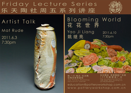 PWS Friday Lecture Series - Mat Rude 2011-6-3 / Yao Ji Liang 2011-6-10