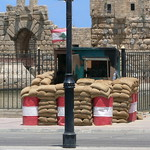 Military post in Sidon, Lebanon