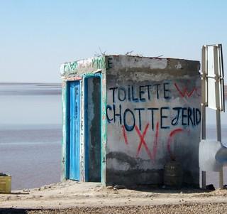 Toilettes Tunisie (2)