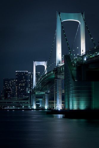 Night Street - Rainbow Bridge