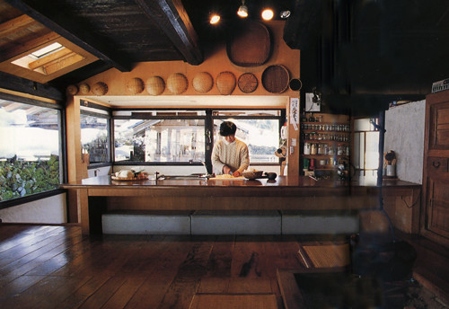 Somewhat Modernized Kitchen In Traditional Japanese Rural