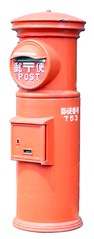 orange(0.0), waste container(0.0), red(0.0), post box(1.0), letter box(1.0),