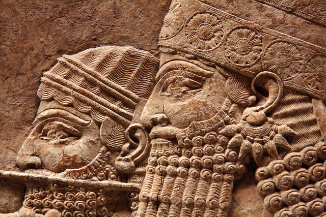 duties of king or leader gilgamesh The epic of gilgamesh was written over 4000 years ago on cuneiform clay  and  a lesson for future kings to fulfill their sacred and mundane duties  the youthful  gilgamesh is a restless, pugnacious, and tyrannical leader.