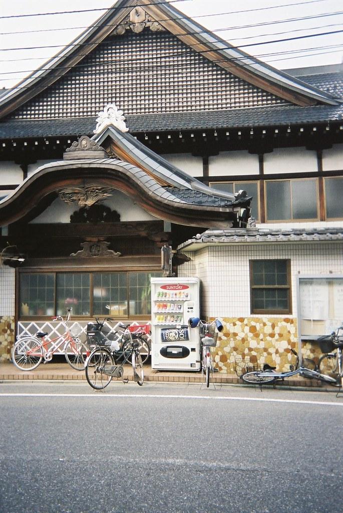 Daikoku-yu sento 大黒湯