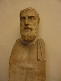 Bust of Solon / Бюст на Солон: Dimitar Denev