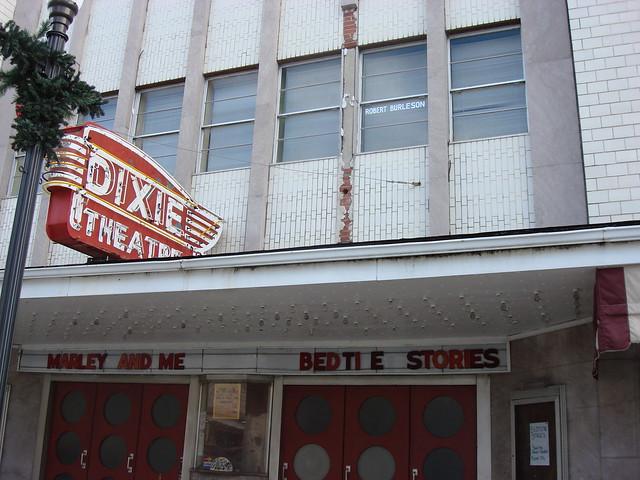 Dixie Theatre, Haleyville AL