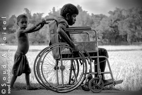Dependency 2 [ Sylhet, Bangladesh ]