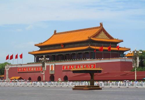 Tiananmen Entrance