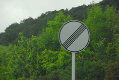 Autobahn - No Speed Limit (End Posted Speed Limit) Sign