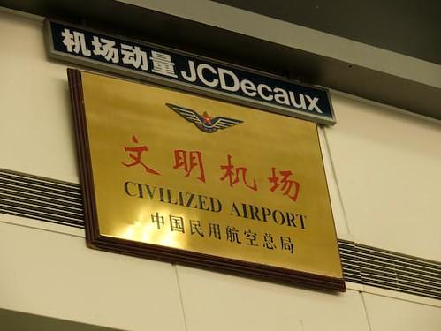 CIVILIZED AIRPORT