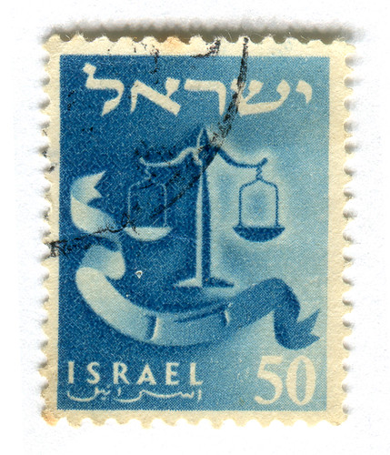 Israel Postage Stamp: Tribe of Dan