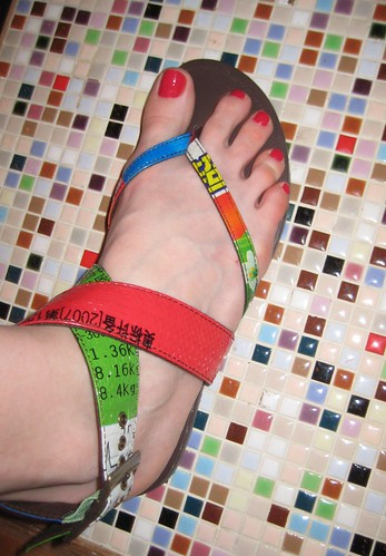04-18 sandal