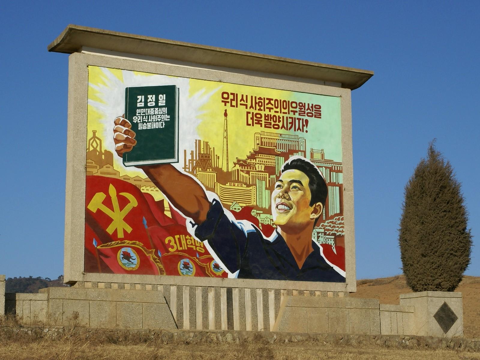Propaganda wall, Jongju