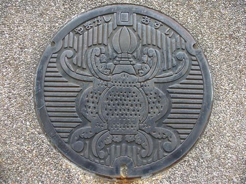 Yamaga city, Kumamoto pref manhole cover(熊本県山鹿市のマンホール)