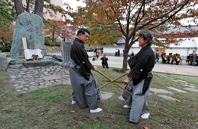 Stele Musashi - Japon 2005_049