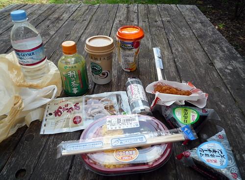Déjeuner au parc Inokashira