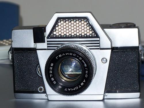 ugliest film camera