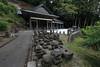 Photo:Usuki Stone Buddhas / 臼杵磨崖仏(うすきまがいぶつ) By TANAKA Juuyoh (田中十洋)