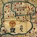 Oh, Edo!- Edo Castle