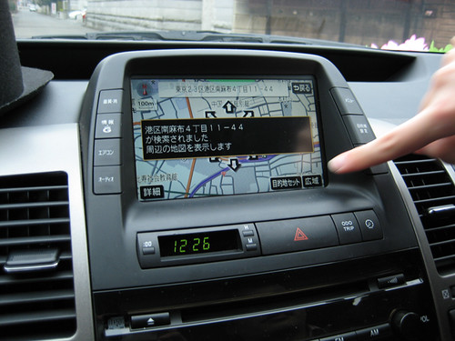 The French embassy address on the GPS screen